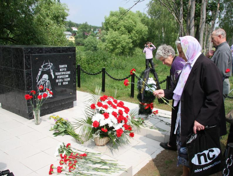 Открыт памятник жертвам политических репрессий 20-50-х годов ХХ века