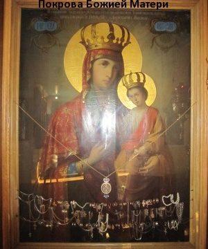 Черниговская икона Божией Матери (Частица Покрова Божией Матери)