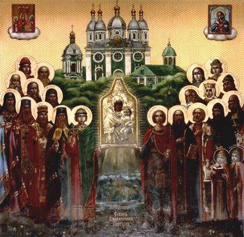 Собор святых земли Смоленской