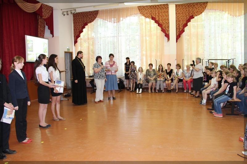 Премия Новомучеников ивантеевских школьникам