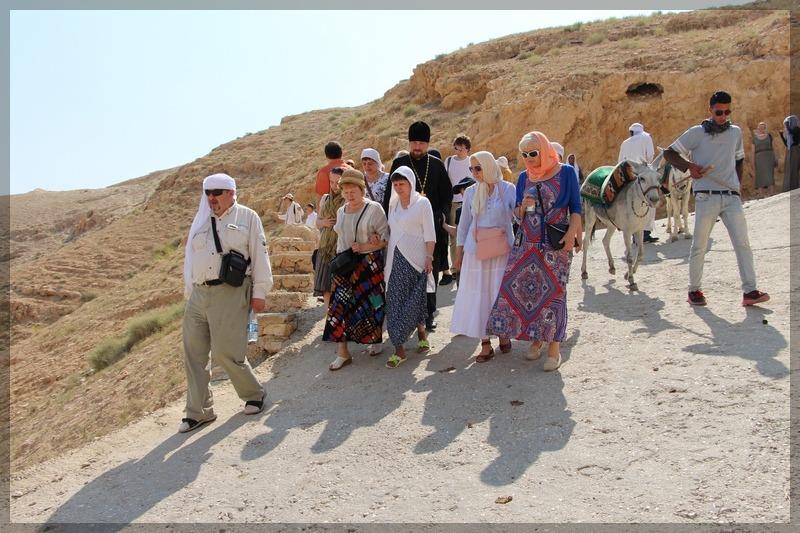 Паломничество на Святую Землю