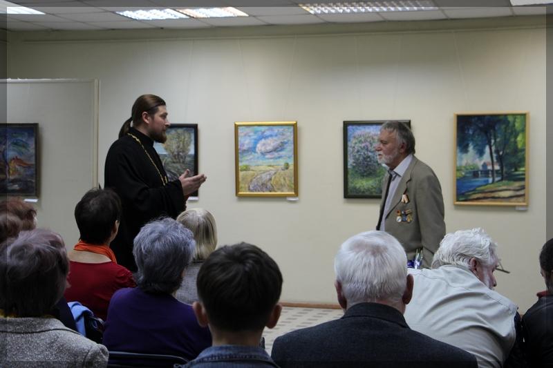 Выставка Петушкова