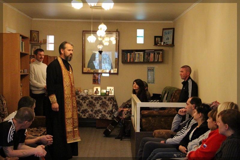 Встреча в доме Милосердие