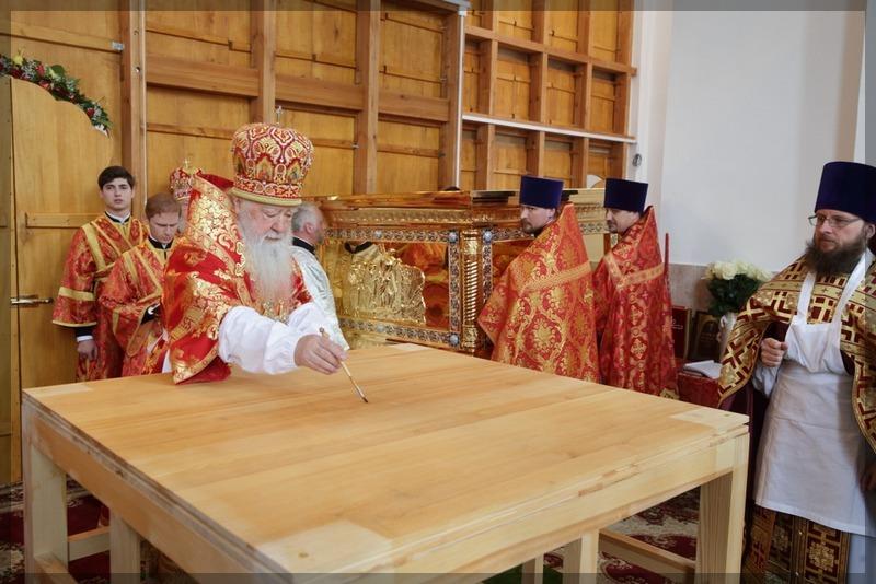 освящение Троицкого храма Королева