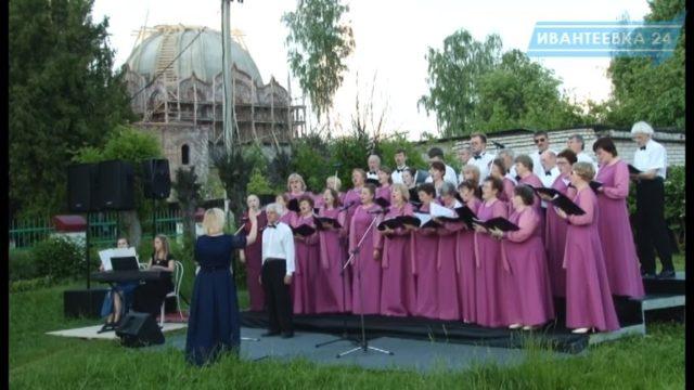 Концерт у Георгиевского храма