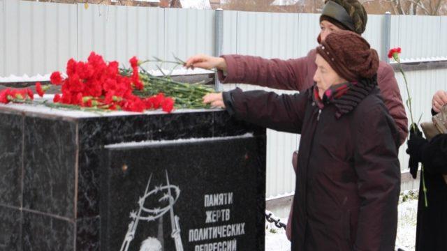 Памяти жертв политрепрессий Ивантеевка