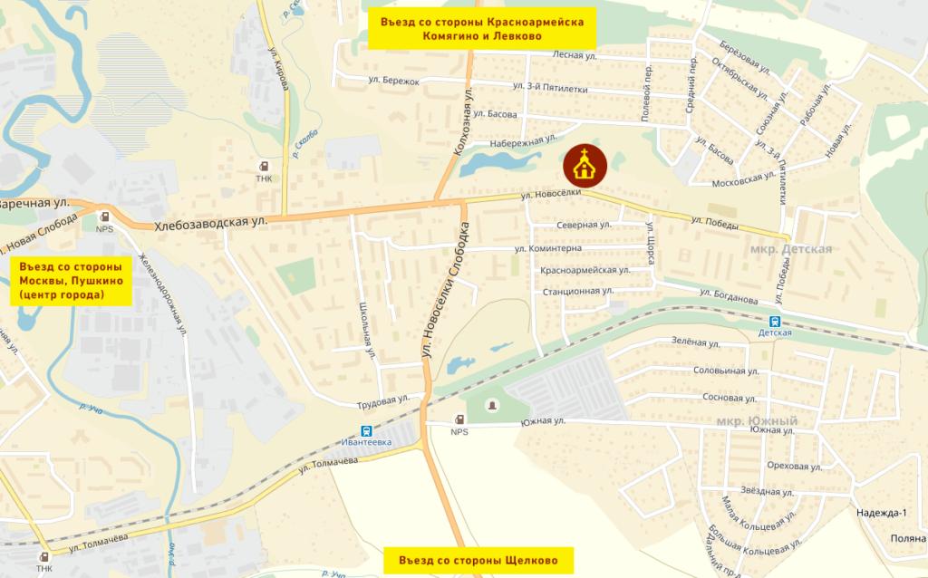 Расположение Георгиевского храма на карте Ивантеевки