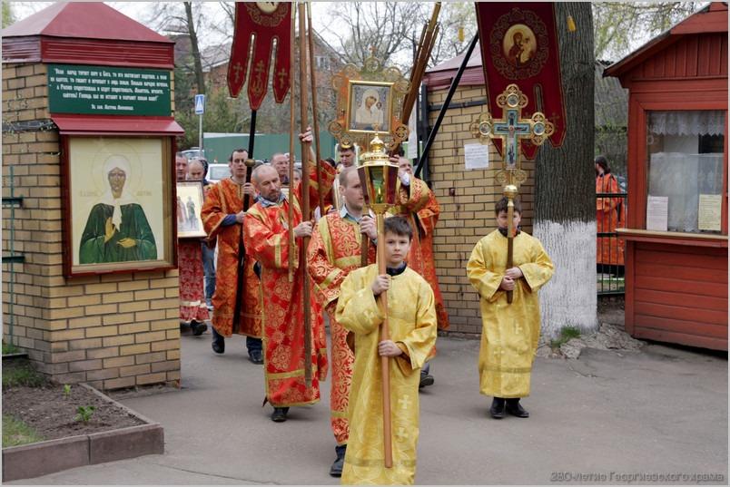 280 лет Георгиевскому храму