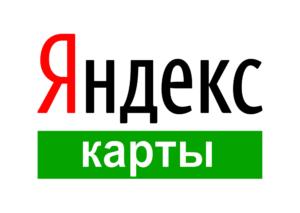 Яндекс Карты отзыв