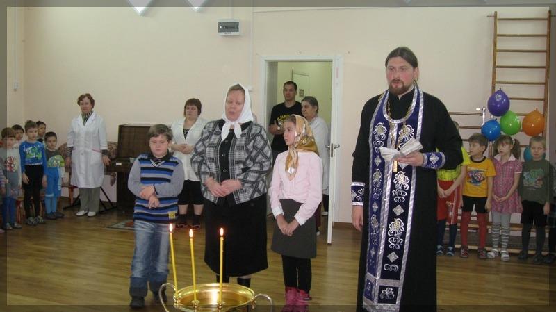 Молебен в детском санатории