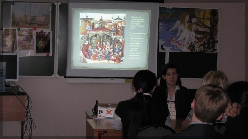 Рождественские чтения в школе №2