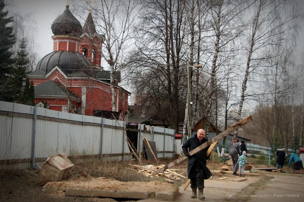 Субботник у Георгиевского храма