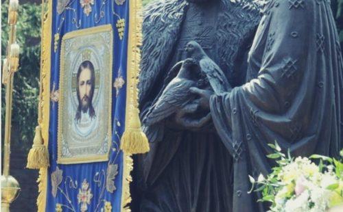день Петра и Февронии 8 июля