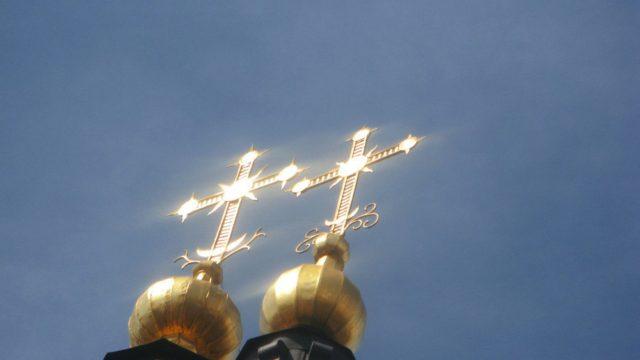 купол храма с крестом