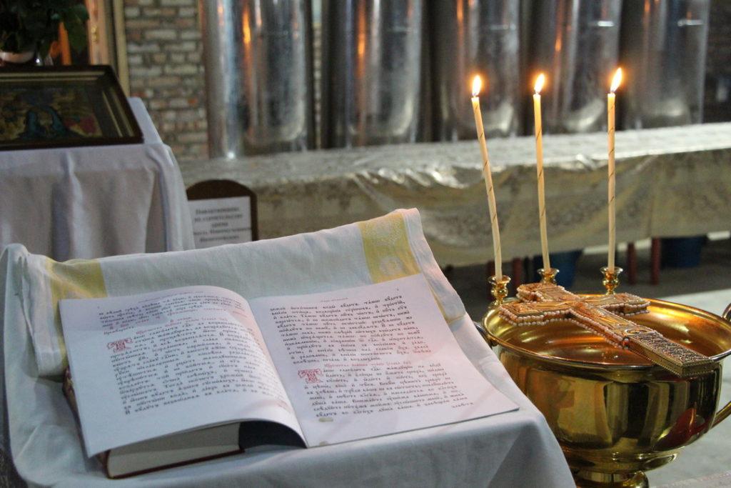 Праздник Крещения Господня в храме (фото)