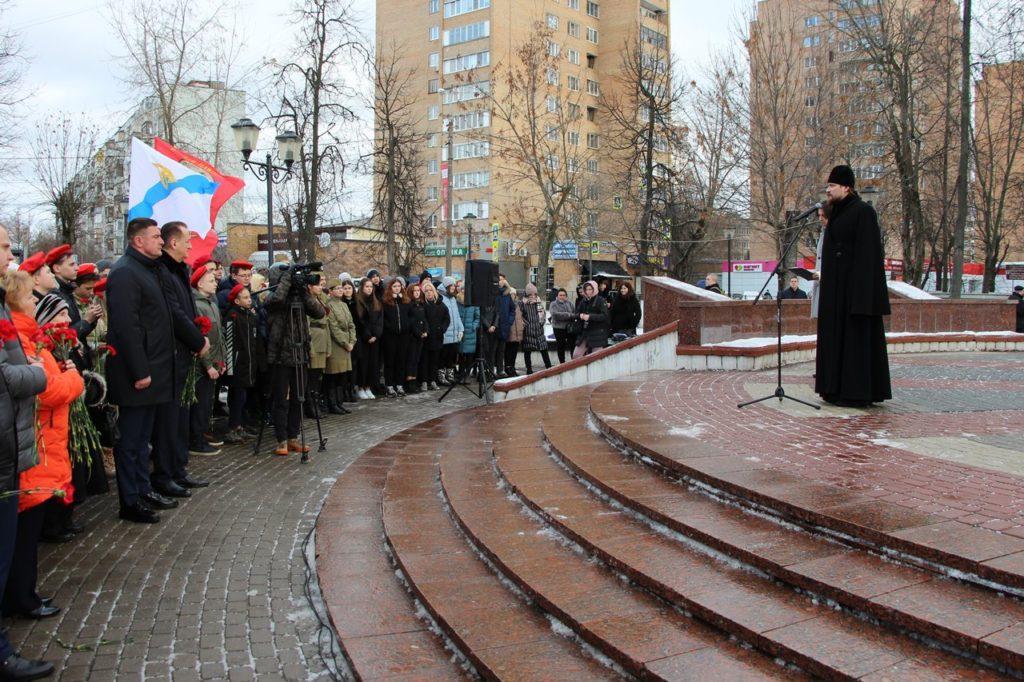 Памятное мероприятие к 76-летию снятия блокады Ленинграда