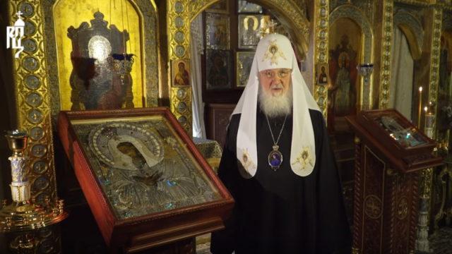 Послание Святейшего Патриарха Московского и всея Руси Кирилла