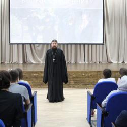 20 апреля состоялась встреча настоятеля Георгиевского храма г. Ивантеевки священника Алексия Барашкова с  учащимися школы №4 г. Ивантеевки.