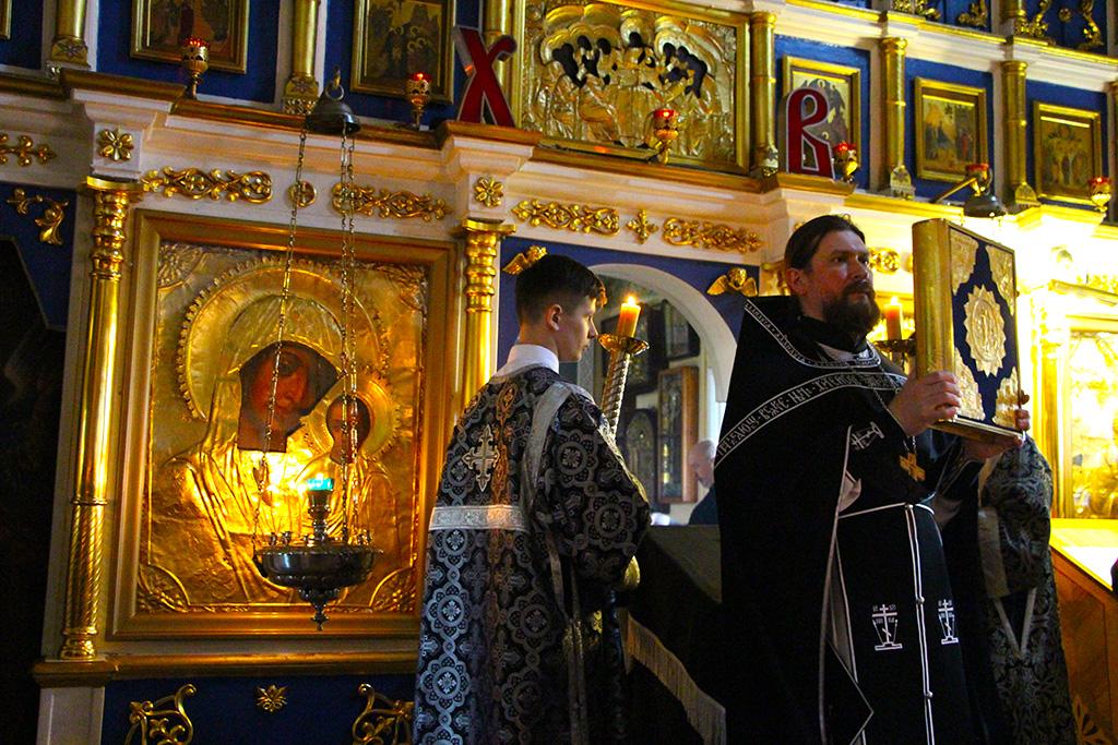 Вынос Святой Плащаницы