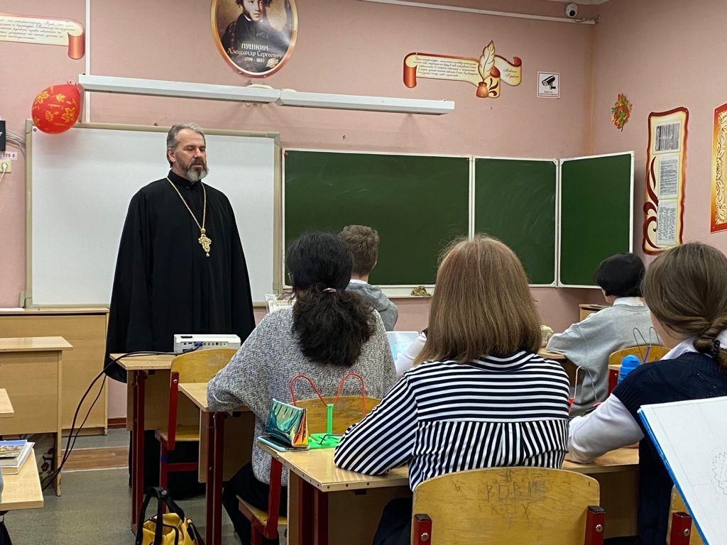 23 и 24 сентября  протоиерей Иоанн  Ляхов провёл беседы