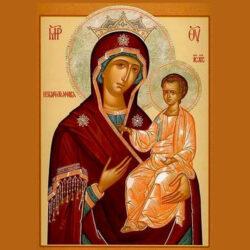 30 октября суббота Иконы Божией Матери, именуемой «Избавительница».