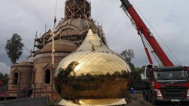 установка и освящение купол храм Ивантеевка
