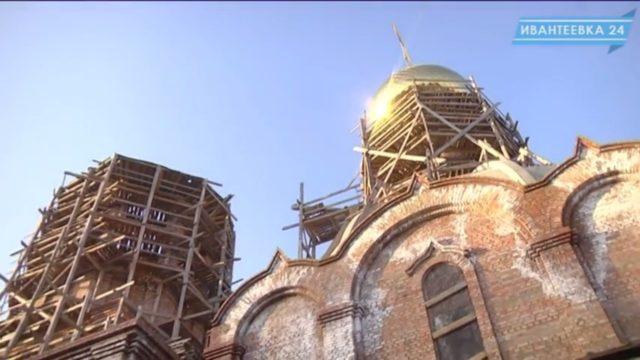 Храм Новомученников Ивантеевских строится