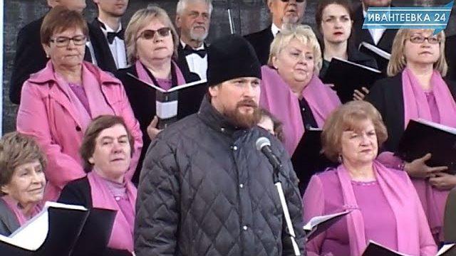 Концерт у храма