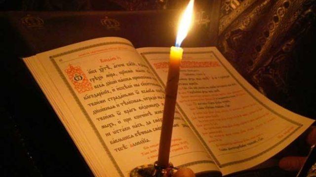 Чтение-акафиста