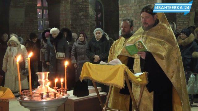 Соборная молитва в Георгиевском храме