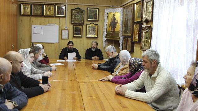 Отчётное Приходское собрание