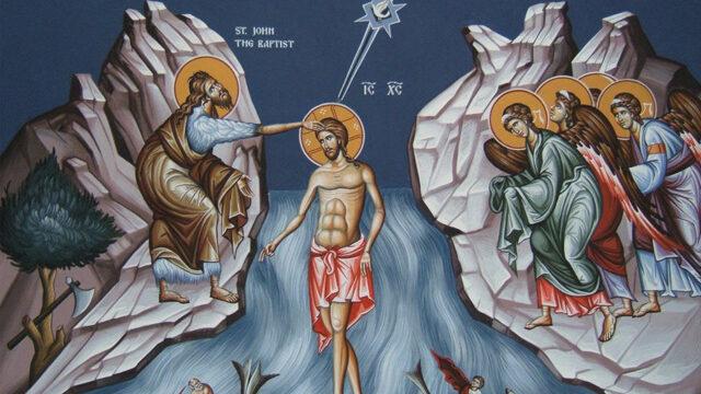 19 января. Святое Богоявление. Крещение Господа Бога и Спаса нашего Иисуса Христа.
